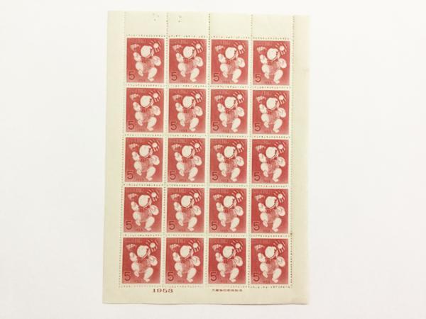 1953年 年賀切手 三番叟人形 20面シート.jpg