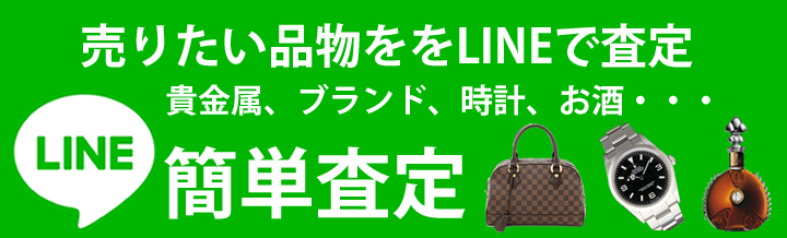 line-001.png